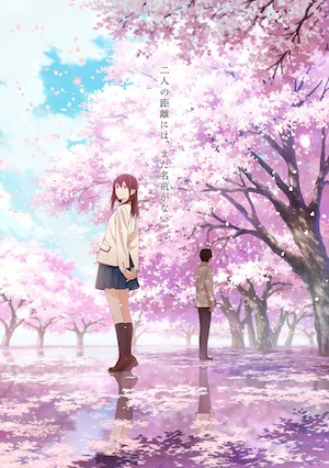 I Want to Eat Your Pancreas Poster.jpg